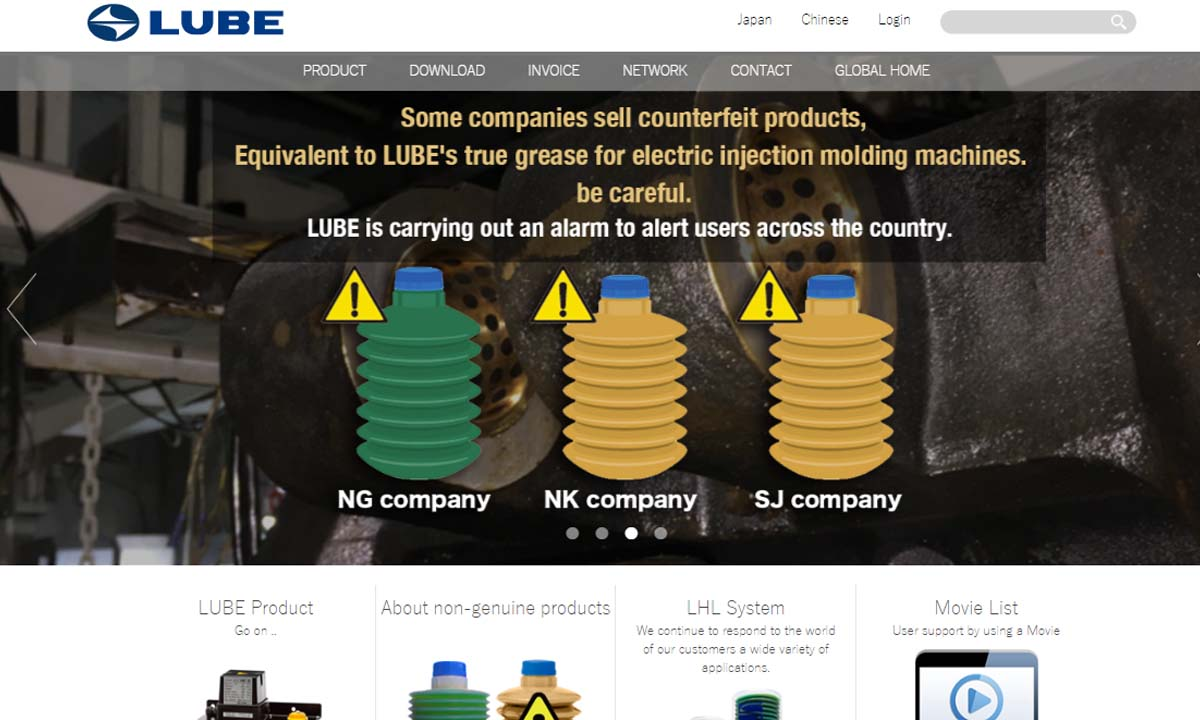 Lube USA Inc.